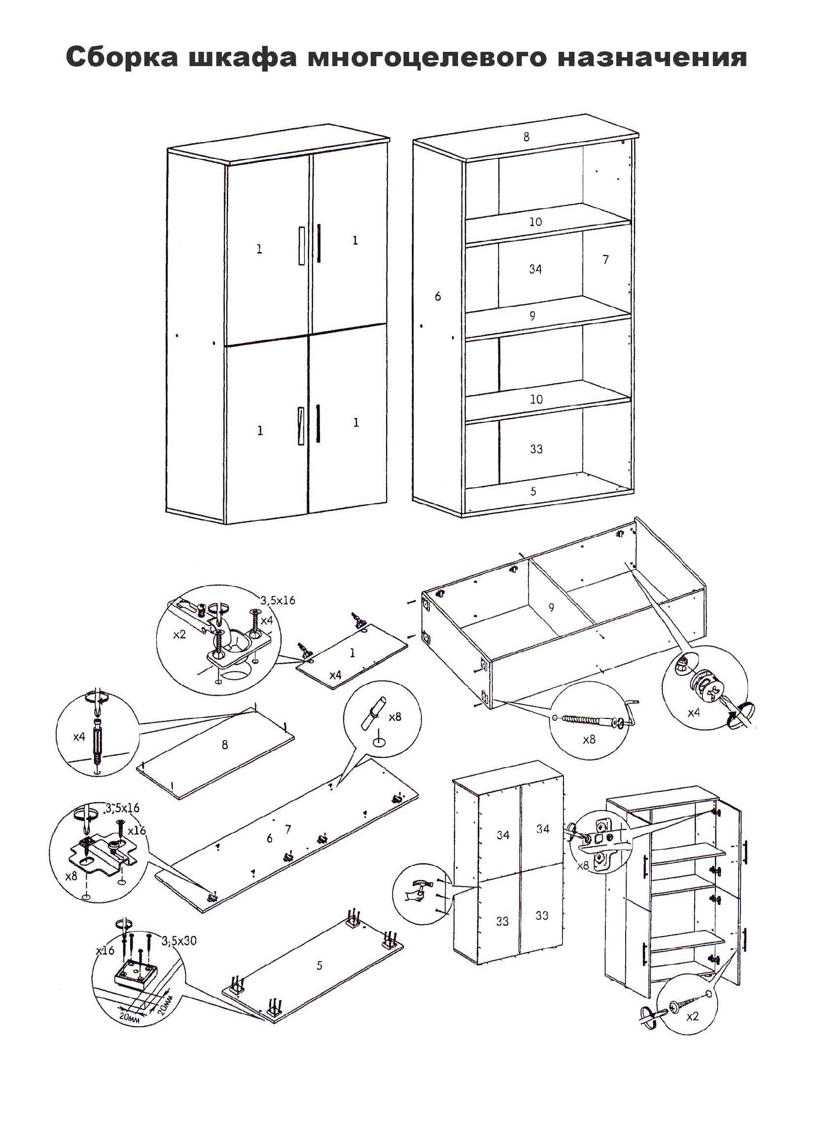 Схема сборки стенки Мальта - шаг №3
