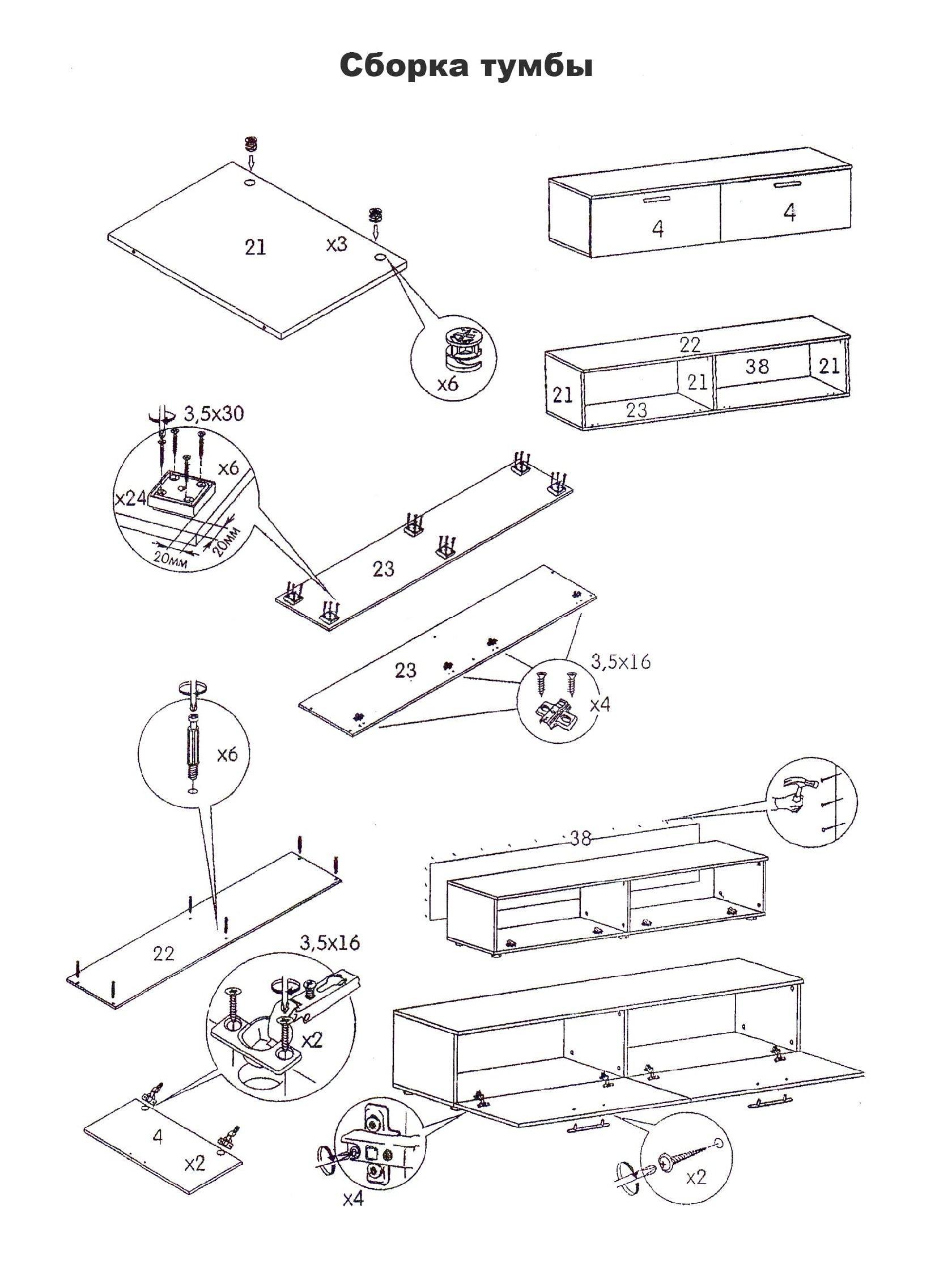 Схема сборки стенки Мальта - шаг №4