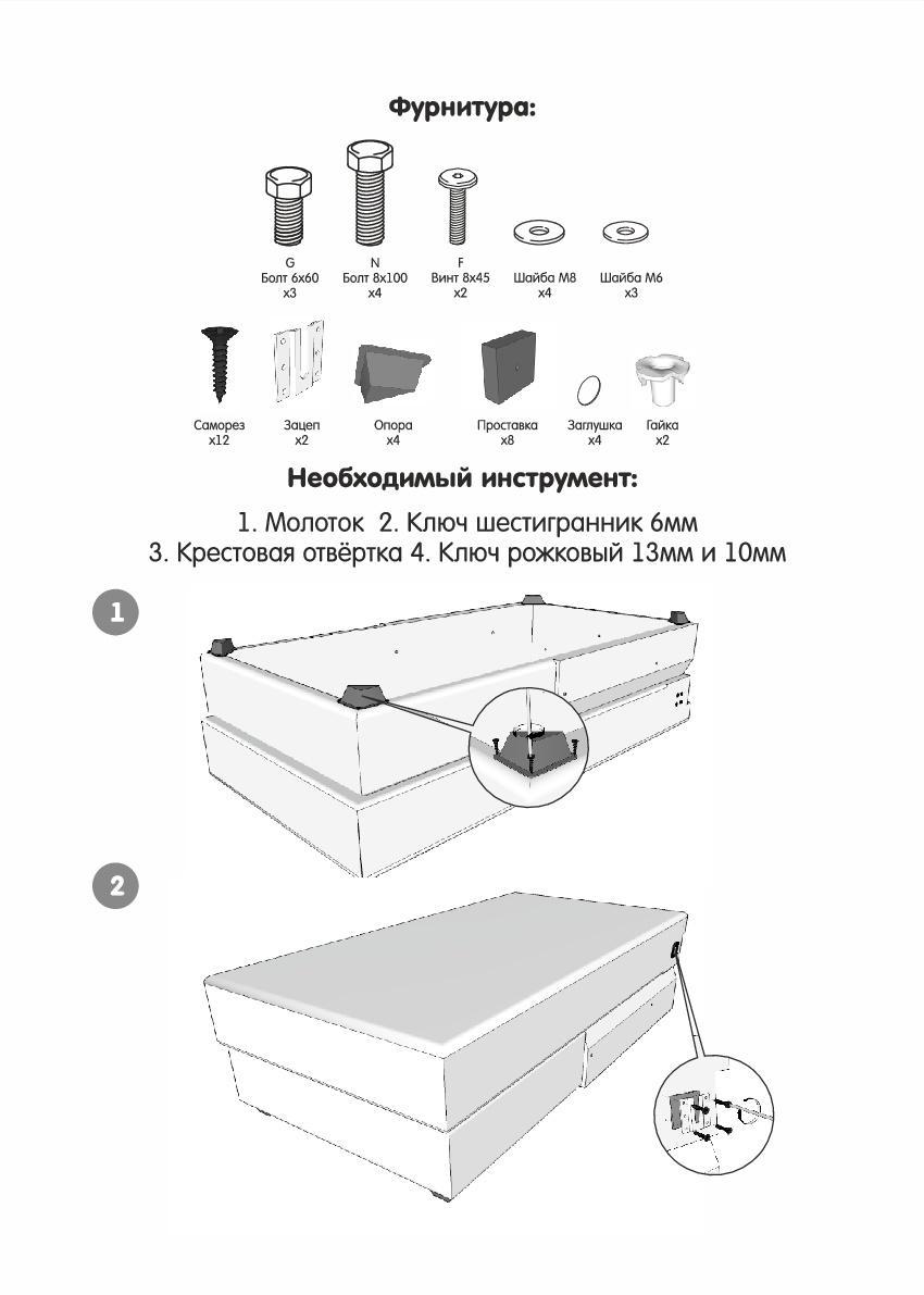 Диван дубай угловой много мебели схема сборки